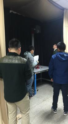 Installing the calibration facility